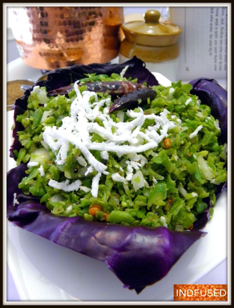 Healthy Green Bean Upkari