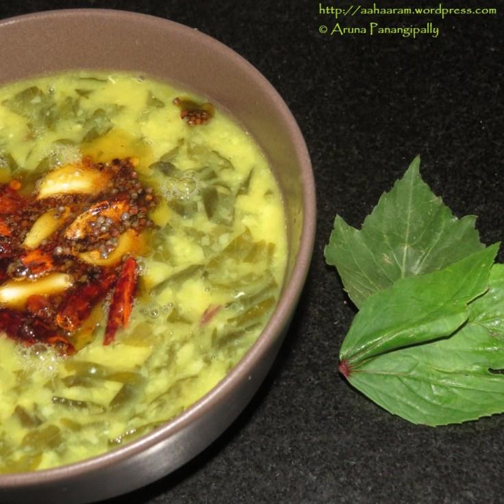 Aruna's Gongura-Pappu