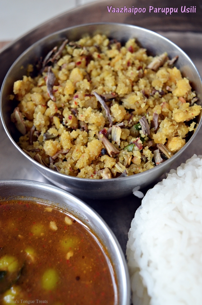 Sowmya's Vaazhaipoo Paruppu Usili