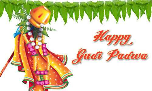 Gudi Padwa Greetings